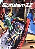 機動戦士ガンダム ZZ 8 [DVD]