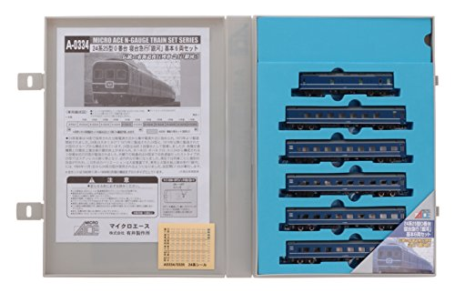 Nゲージ A0334 24系25型0番台寝台特急「銀河」基本6両