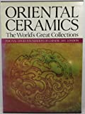 img - for Oriental Ceramics, Vol. 6: The World's Great Collections - Percival David Foundation of Chinese Art book / textbook / text book