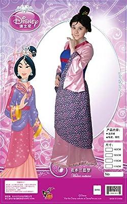迪士尼正品成人演出服迪斯尼公主花木兰套装木兰传奇