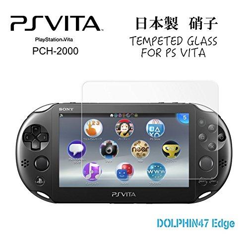 DOLPHIN47 PlayStation Vita 液晶保護フィルム PCH-2000 シリーズ専用 ガラスフィルム 日本製素材 表面硬度9H ラウンドエッジ