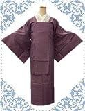 雨の日も安心 お仕立上がり二部式和装雨コート紫