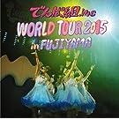 LIVE CD �uWORLD TOUR 2015 in FUJIYAMA�v