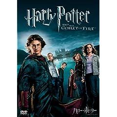 ハリー・ポッターと炎のゴブレット 通常版 [DVD]