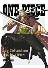 "ONE PIECE Log  Collection  ""LOGUE TOWN"" [DVD]"