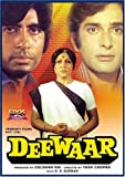 Deewaar