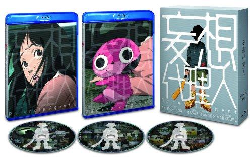 妄想代理人 BOX 【初回限定生産版】 [Blu-ray]