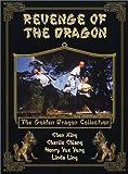 echange, troc Revenge of the Dragon [Import USA Zone 1]