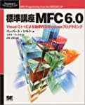 "Hyo�""jun ko�""za MFC 6.0 : Visual C++..."