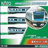 Nゲージ 10-1159 E233系1000番台京浜東北線 基本セット (3両)