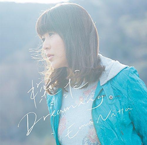 探求Dreaming (生産限定盤) (DVD付)