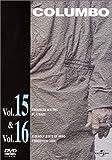 刑事コロンボ完全版 Vol.15&16 セット [DVD]