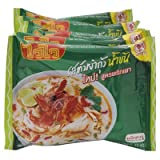 Wai Wai Instant Noodles Tom Yum 60g. (Pack Of 5)