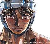全力少年 produced by 奥田民生(期間生産限定アニメ盤)