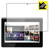 光沢タイプ 液晶保護シート 『Crystal Shield  Sony Tablet Sシリーズ 』