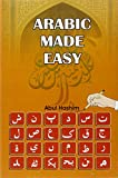 img - for Arabic Made Easy book / textbook / text book
