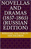 img - for Novellas and Dramas (1857-1865) (Russian Edition) book / textbook / text book