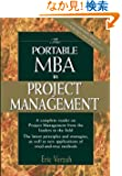The Portable MBA in Project Management (Portable Mba Series)