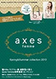 axes femme Spring & Summer collection 2013 (e-MOOK 宝島社ブランドムック)