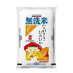 【精米】長崎県産 無洗米 ひのひかり 5kg 平成27年産