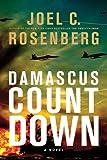 Damascus Countdown Itpe (1414380720) by Rosenberg, Joel C