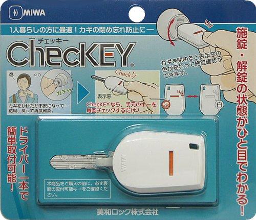 MIWA チェッキー 白