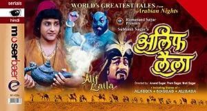 Alif Laila (World's Greatest Tales from Arabian Nights)