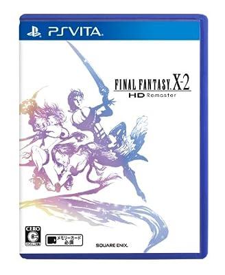 ファイナルファンタジー X-2 HD Remaster 初回生産特典PS3ソフト「ライトニング リターンズ ファイナルファンタジーXIII」「スピラの召喚士」ウェア・杖・盾 3点セットのアイテムコード同梱