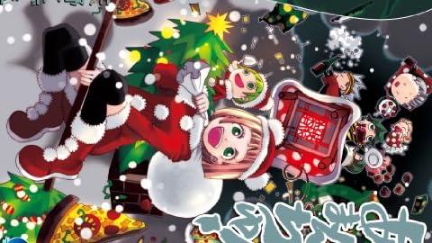 『あまんちゅ!』第8巻の表紙&店舗特典が公開! クリスマス衣装の...これは新キャラ?