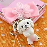 mini tamミニタム携帯ストラップ(ペキニーズ/リボン:ピンク)TS-2601