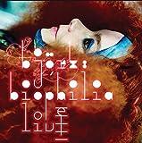 Biophilia Live 2 CD/Blu Ray - Audio CD