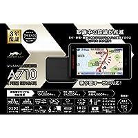 A710|GPS&レーダー探知機|Yupiteru(ユピテル)