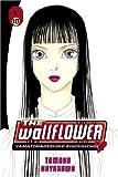 The Wallflower 10: Yamatonadeshiko Shichihenge (Wallflower: Yamatonadeshiko Shichihenge) (0345485300) by Hayakawa, Tomoko