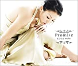 Promise♪倖田來未