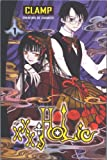 XxxHolic: v. 1 (0099504073) by Clamp