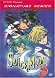 echange, troc Sailor Moon S 5: TV Series [Import USA Zone 1]