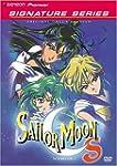 Sailor Moon S TV Sr V5