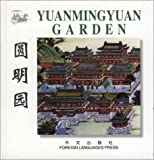 Yuanmingyuan Garden (Chinese/English edition: FLP China Travel and Tourism)