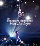 ayumi hamasaki PREMIUM SHOWCASE ��Feel the love��