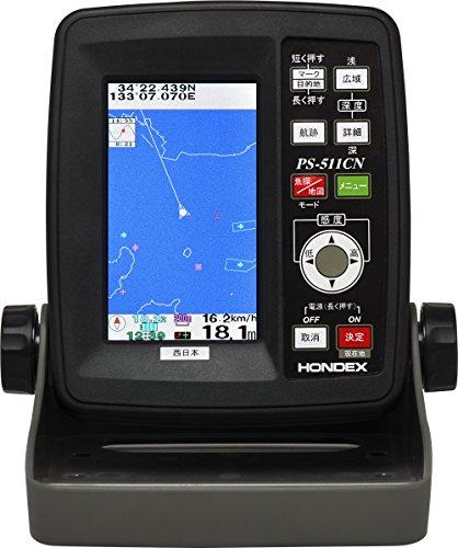 HONDEX(ホンデックス) 4.3型ワイドカラー液晶GPS内蔵ポータブル魚探(西日本) PS-511CN-W