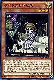 遊戯王 ワイトプリンセス レイジング・テンペスト(RATE) シングルカード RATE-JP033-N