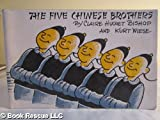 Five Chinese Brothers (0370007468) by Bishop, Claire Huchet