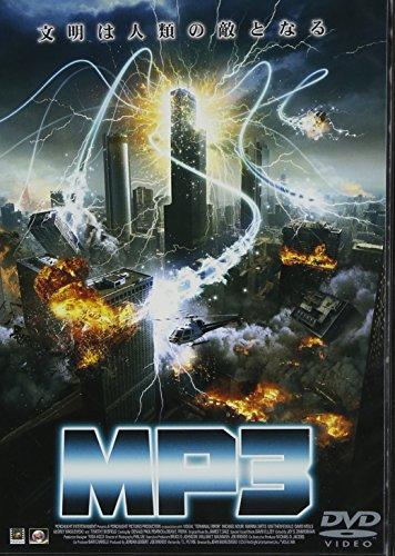 mp3-dvd