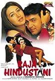 Raja Hindustani [DVD]