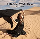 REAL WORLD-KOKIA