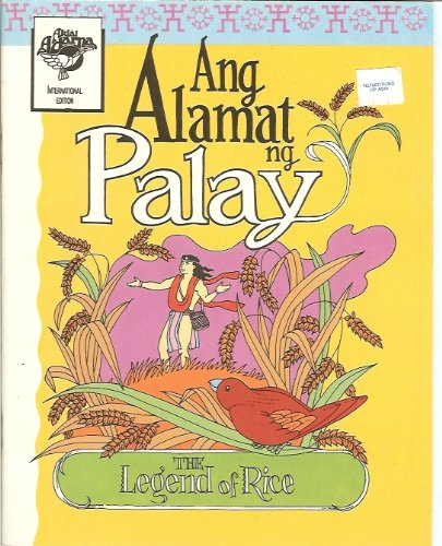summary of legend of sampaguita Legend of sampaguita  hereunder is what i heard about the legend of sampagita which could have been adopted from the legend of the ilang-ilang,.