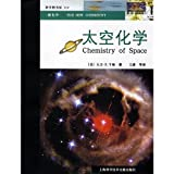 img - for Chemistry of Space book / textbook / text book
