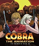 COBRA THE ANIMATION TVシリーズ VOL.6[Blu-ray/ブルーレイ]