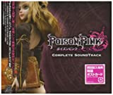POISON PINK Complete SoundTrack