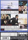 もっとあぶない刑事 VOL.3 [DVD]